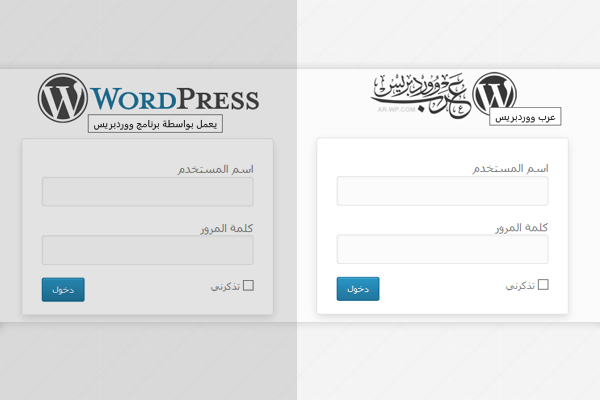 تغيير شعار ورابط ترويسة صفحة الدخول