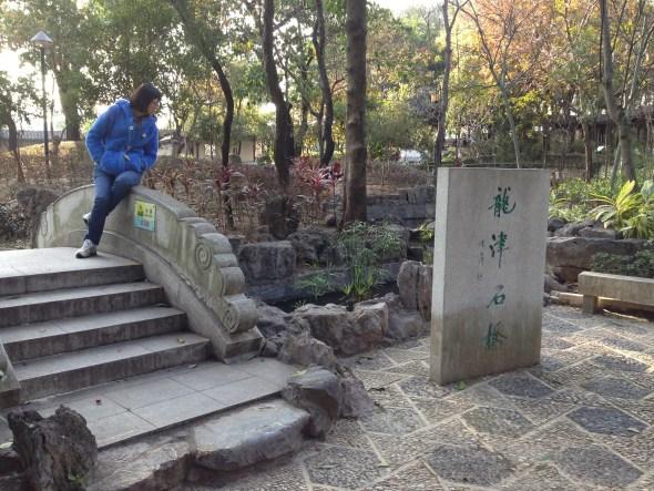 九龍寨城小橋流水