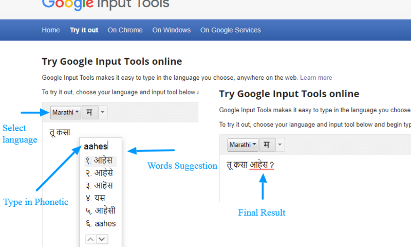 Input text in regional language Using Google Input Method Editor(IME)
