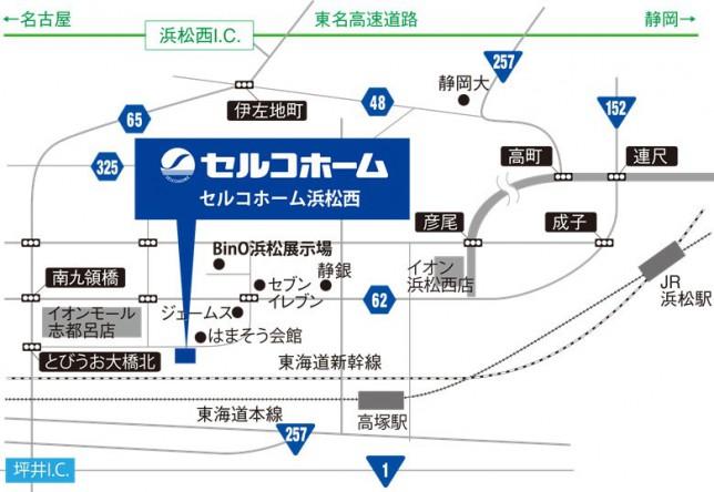 セルコ浜松西地図
