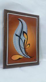 Printed Ceramic (35) Feuille Oiseau Atelier Khatt