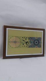 Printed Ceramic (48)