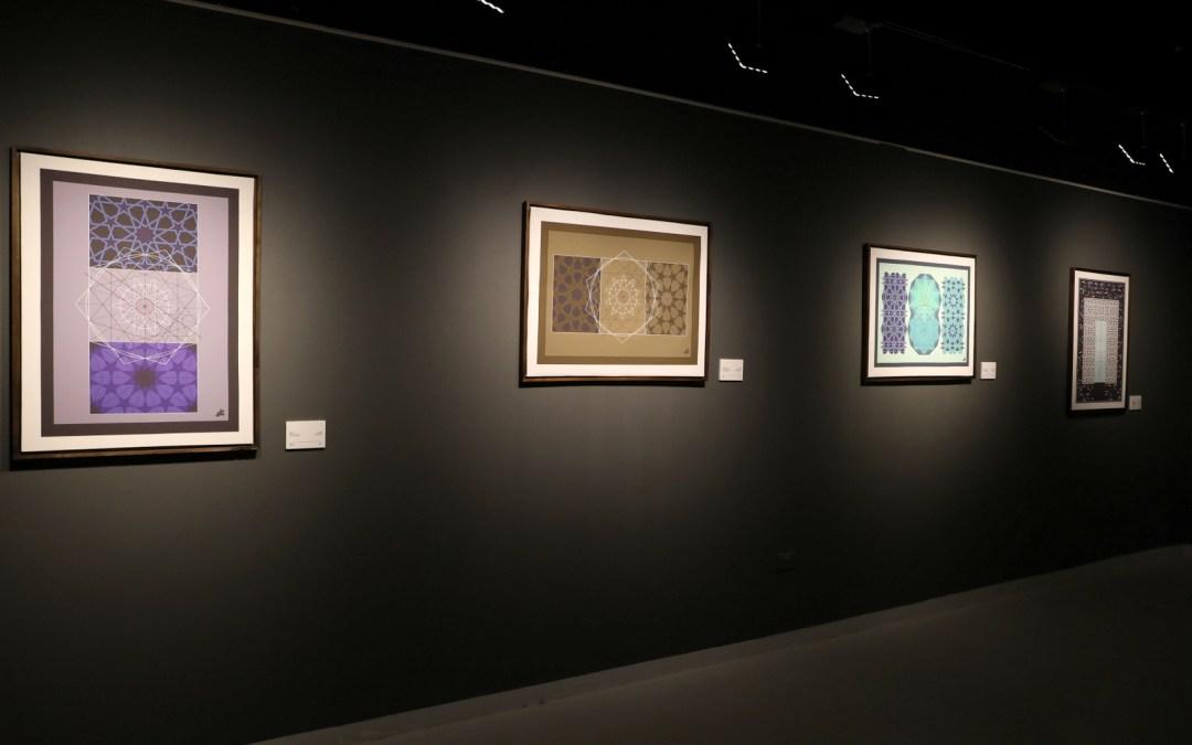 Exposition à Doha