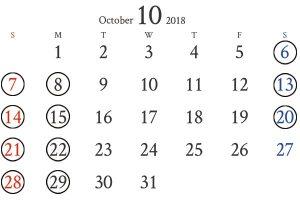 銀座店カレンダー10月