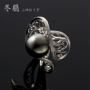 黒蝶真珠ダイヤモンドリング