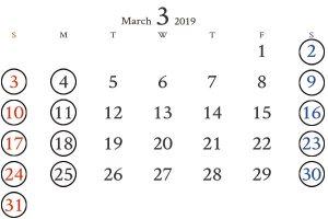 銀座カレンダー3月