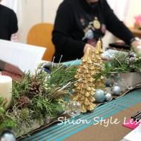 季節を楽しむテーブルコーディネート講座ー冬編ー