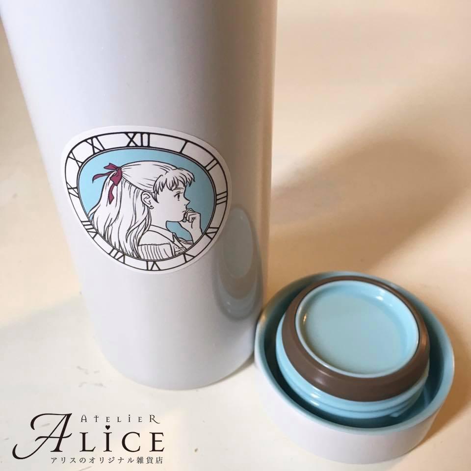 アリスのミニボトル 写真