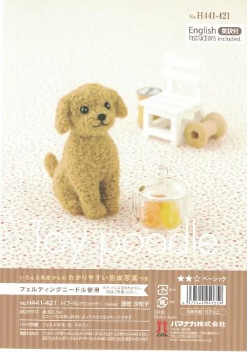 H441-421 Toy Poodle