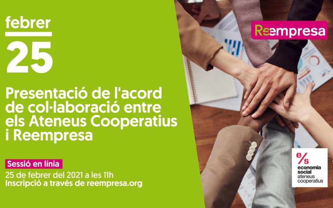 Els Ateneus Cooperatius de Catalunya i Reempresa signen el primer conveni per impulsar el relleu en forma de cooperativa