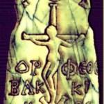 Los orígenes del cristianismo y la búsqueda del Jesús Cristo histórico – Acharya S
