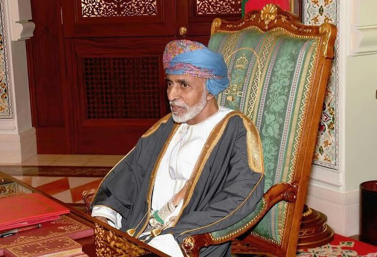 جلالة السلطان يتسلم رسالة من الملك سلمان