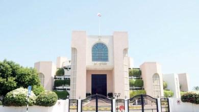 وزارة الإسكان العمانية