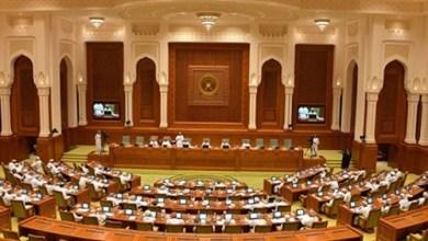 مجلس الشورى العماني