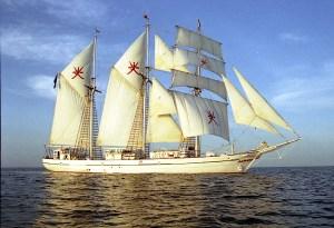 سفينة شباب عمان