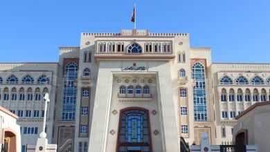 Photo of في التربية: حلول مستشار محل وكيل التخطيط التربوي وتنمية الموارد البشرية