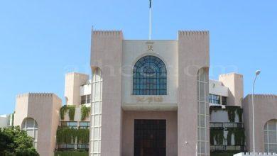 Photo of قرار بتعيينات في وزارة الإسكان