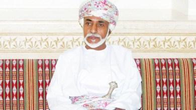 Photo of جلالة السلطان يصدر سبعة مراسيم سلطانية