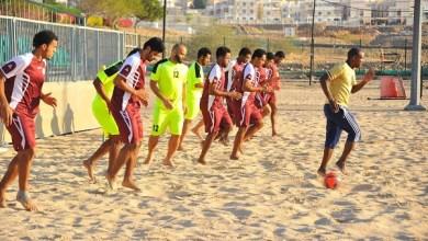 Photo of منتخب الشواطئ يستقر على التشكيلة المشاركة في نهائيات آسيا