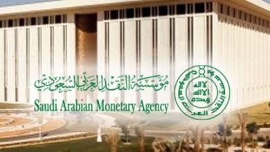 Photo of مؤسسة النقد السعودي: لا صحة لإيقاف التعامل بالريال العُماني