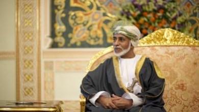Photo of إشادة دولية بحكمة جلالة السلطان في حل القضايا العالمية
