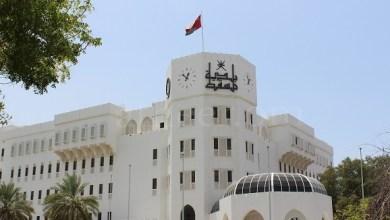 صورة إلغاء إدارة ونقل أخرى: رئيس بلدية مسقط يصدر قرارين جديدين