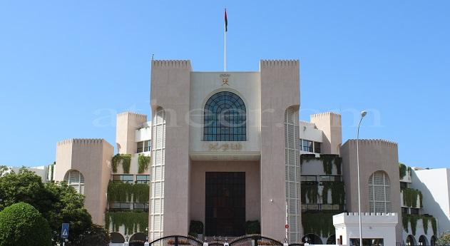 بالأسماء: سحب جديد على أراضٍ في محافظة مسقط