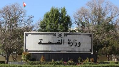 Photo of تسجيل إصابتين جديدتين لكورونا في السلطنة