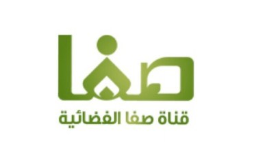 Photo of موسى الفرعي يكتب: قناة صفا قولوا خيرا أو فاصمتوا