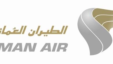 """Photo of الطيران العماني يُنفّذ توجيهات """"الطيران المدني"""" حول طائرات بوينغ 737"""