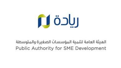 Photo of عدد المؤسسات الصغيرة والمتوسطة يقترب من الـ 40 ألفًا