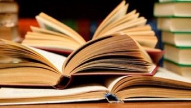 Photo of عبد الرزّاق الربيعي يكتب: 7 كتب فقط !؟ أين الخلل؟