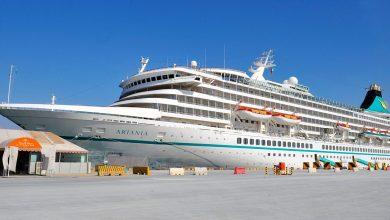 صورة صلالة ضمن برنامجها السياحي: سفينة سياحية تصل صلالة