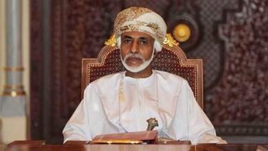 صورة شكر لجلالة السلطان من الملك سلمان