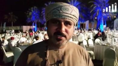 Photo of بالفيديو: هذا ما قاله خليل البلوشي بعد تكريمه من وزير المكتب السلطاني