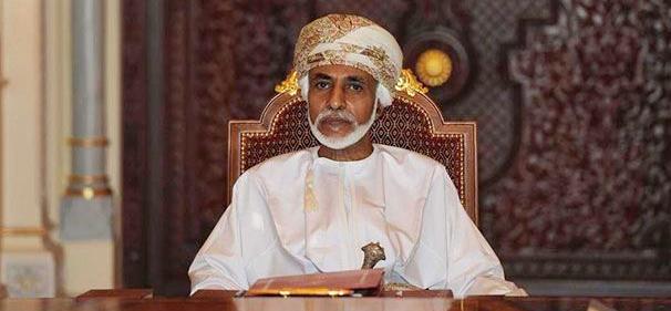 جلالة السلطان يعزي حكّام ثلاث إمارات