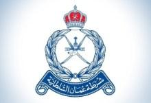 Photo of القبض على 3 أشخاص اصطادوا وعلا عربيا