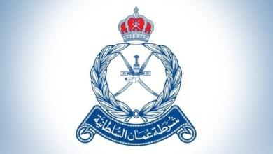 صورة الشرطة توضح التجمعات المحظورة خلال فترة العيد