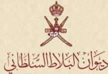 Photo of وزير الديوان يصدر قرارًا ديوانيًا