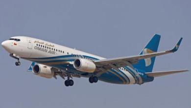 Photo of الطيران العُماني يُلغي عددًا من الرحلات