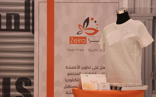 طلاب عُمانيون ينتجون قماشَا طاردًا للحرارة ومانعًا للتعرق ويحددون سعر بيعه