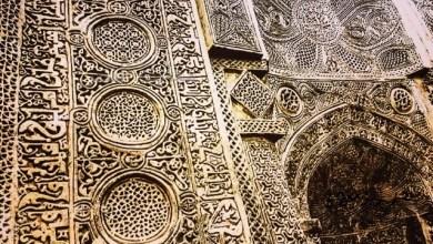 Photo of أشهر خطبة جمعة في عهد الإمام ناصر بن مرشد اليعربي