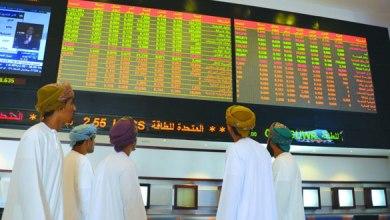 صورة سوق مسقط تقترب من مستوى قياسي لأول مرة في تاريخها