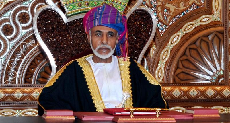 مرسوم سلطاني بمنح الجنسية العمانية لـ 23 شخصًا