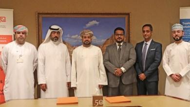 """Photo of اتفاقية بين """"الزبير للمؤسسات الصغيرة"""" و""""همبل للدهانات"""" لدعم ريادة الأعمال في السلطنة"""