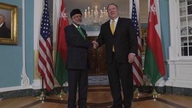 صورة قريبا: وزير الخارجية الأمريكية في مسقط