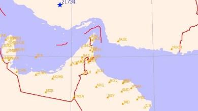 صورة زلزال جديد يبعد عن مسندم أقل من 250 كم