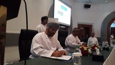 صورة اتفاقيات لمشروع ريادي في ظفار