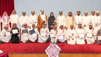 صورة بالصور: تخريج 45 طالبًا سعوديا من كلية بالسلطنة