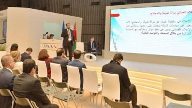 Photo of جمعية الصحفيين العمانية تختتم دورة التصميم الجرافيكي